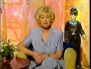 Диктор (TVP3 [Польша], 2002)