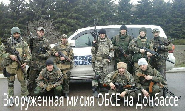 МИД о гибели сотрудника ОБСЕ на Донбассе: Россия и террористы пытаются запугать наблюдателей - Цензор.НЕТ 7057
