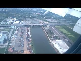 посадка в Тайланде в Бангкоке