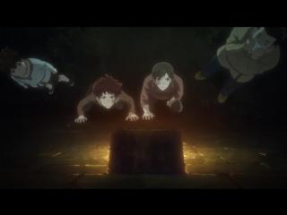 Гримгар из Пепла и Иллюзий [OVA-1] [AniDub] OVA 1