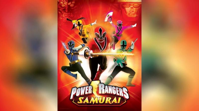 Могучие рейнджеры Самураи (2011