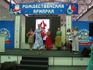 Показ мод - Праздник Славянской культуры на Рождественской ярмарке 17.12.16