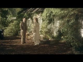 Влюбленные женщины - Руперт и Урсула