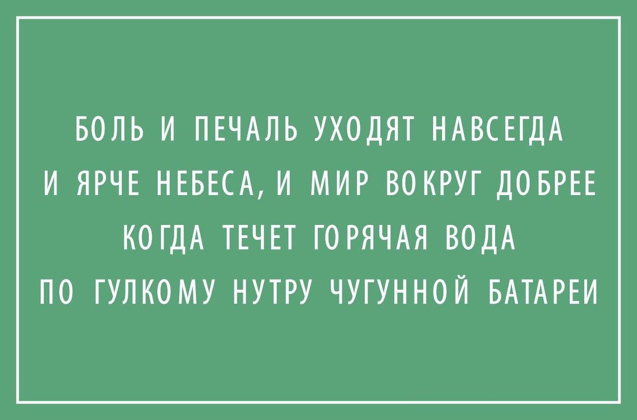 https://pp.vk.me/c637830/v637830839/11458/N-Fkmrsgwe0.jpg