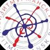 Туры Экскурсии по Мурманску Рыбачий Териберка