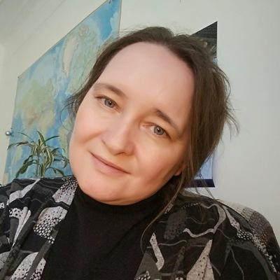 Вера Ермак