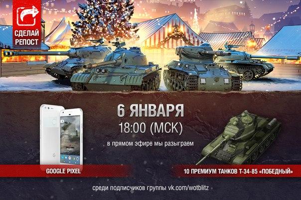 Фото №456265318 со страницы Имрана Кадырова