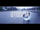 Utoopia - Kõike Ei Saa 2О15