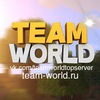 ➡ Team-World |  (1.8-1.10.2)  ッ