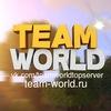 ➡ Team-World | (1.8-1.10.2) ッ
