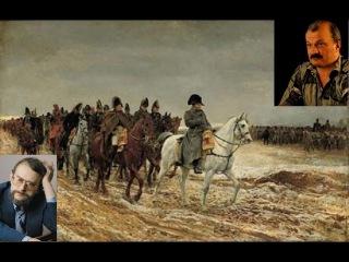 А.Купцов, А.Кунгуров. Нападения Наполеона на Россию в 1812г. не Было.