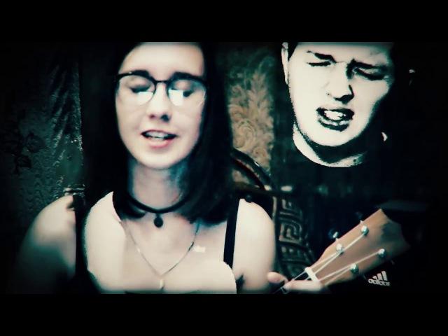 Dima Ignis feat. Дарская - Взрослые травмы (Валентин Стрыкало кавер на гитаре \ кавер на ...