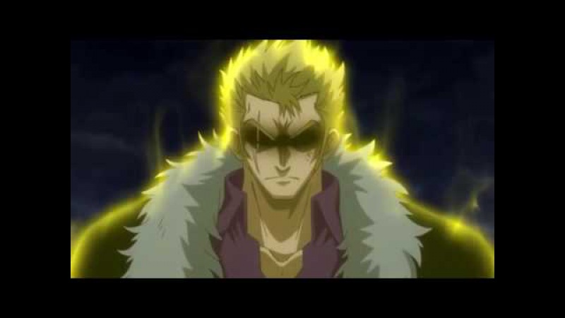 Laxus Dreyar (AMV) God Mode
