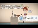 Видеореклама Создание графических видеороликов Рекламный ролик создание онлайн-сервис грузоперевозок «Vesta»