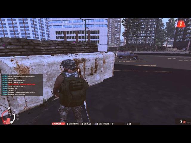 WarZED - PVP Montage Ep. 1 [HD] 1080p