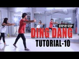 Ding Dang Dance Tutorial Video Vicky Patel Choreography  Step By Step Performance  Munna Micheal