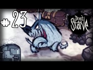 Don't Starve Прохождение: 23 - Зимние гончие