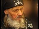 Беседа с монахом старцем Ионой учеником Св Пр Кукши Одесского