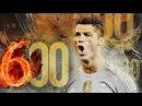 Cristiano Ronaldo ● All 600 Goals in Career ● 2002 2017 HD