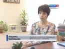 В Костроме в пришкольном лагере 21-й школы на девочку упал шкаф