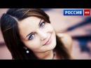 ДУШЕВНАЯ МЕЛОДРАМА — Разрушенная судьба 2016 Русские мелодрамы 2016 новинки, мело ...