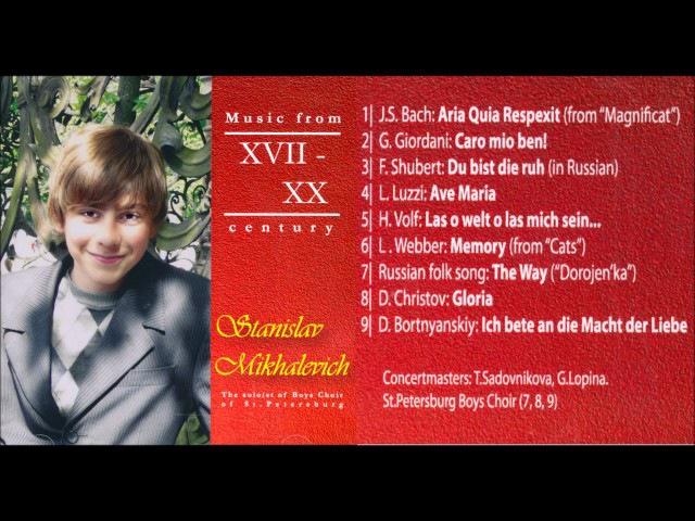 Stanislav Mikhalevich, Russian boy soprano, sings Caro mio ben, 2007, Boys' Choir of St. Petersburgh