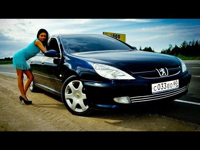 Peugeot 607 проблемы и неисправности!