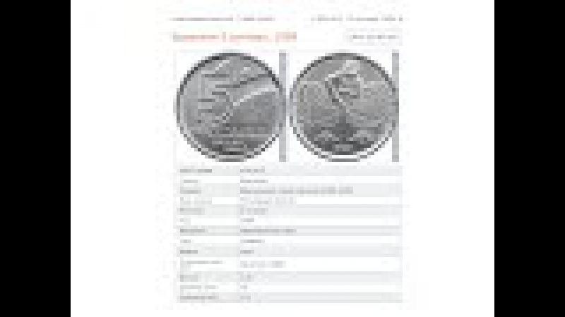 монеты с изображением рыбалки, Бразилия 5 сентаво 1989, браконьер сетями ловит рыбу