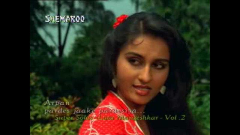 Pardes Jaake Pardesiya - Arpan