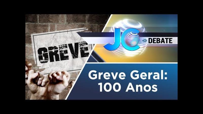 JC Debate | Greve Geral: 100 Anos | 09/06/2017