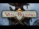 The Incredible Adventures of Van Helsing Волчье логово