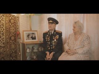 Ветеран Великой Отечественной войны - Василий и Валентина Погодаевы, г. Тюмень