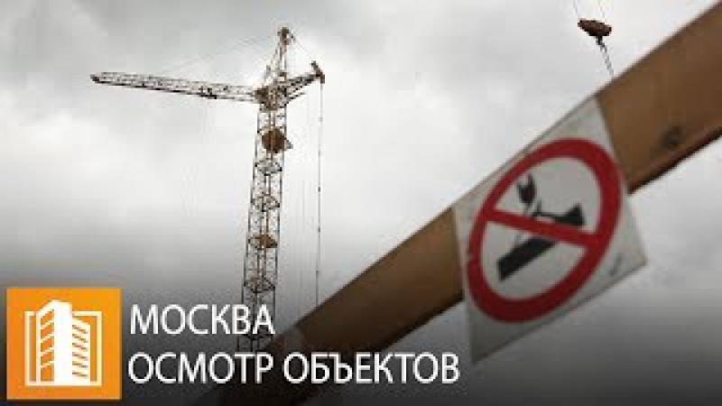 Продолжается достройка московских объектов «СУ-155»