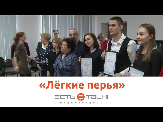 ТГУ NEWS: Конкурс «Юный журналист 2017»