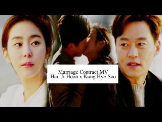 Han Ji-Hoon x Kang Hye-Soo - Marriage Contract MV