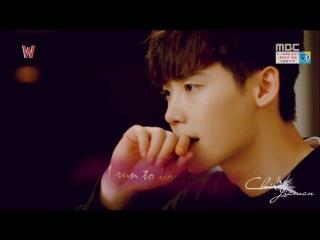 I Run to You -- W- Two Worlds 더블유 MV| Kang ChulOh Yeon-Joo