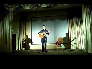 Максим Соколов - чулочки (Слова Муса Джалиль)