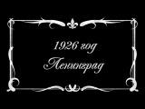 Видео №11 в номинацию