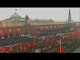 Парад 7 Ноября (Демонстрация трудящихся)  1988