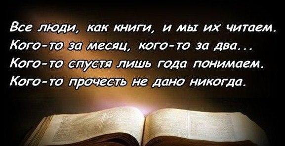 https://pp.vk.me/c637831/v637831068/15c4f/wlndhieWx7g.jpg