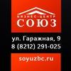 "БЦ ""СОЮЗ"" | Бизнес-центр в Сыктывкаре"