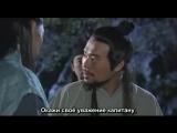 Emperor.of.the.Sea-Episode.04-DVDRiP (1)