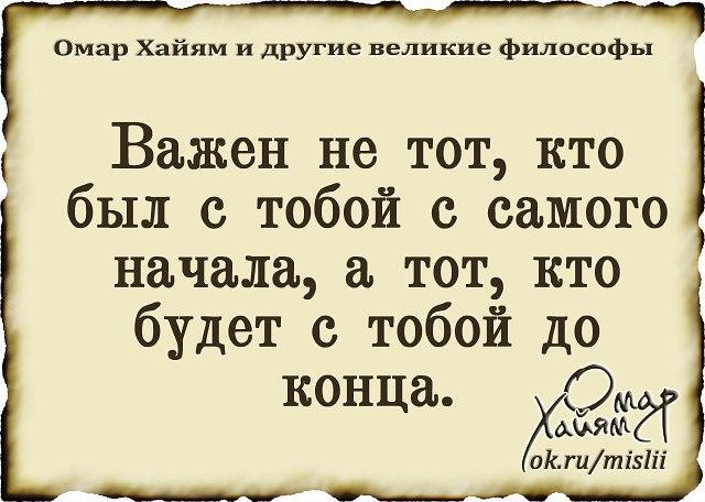 https://pp.vk.me/c637831/v637831143/16090/msp_gW0yDT4.jpg