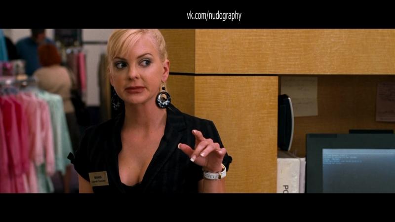 Анна Фэрис Anna Faris в фильме Типа крутой охранник Observe and Report 2009 Джоди Хилл 1080p