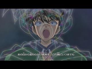 El Detectiu Conan - Opening - 27 - Magic [Rina Aiuchi]