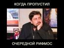 Марат Нуриев немного приуныл