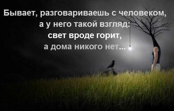 https://pp.vk.me/c637831/v637831244/18f72/fBGWH0SBvM4.jpg