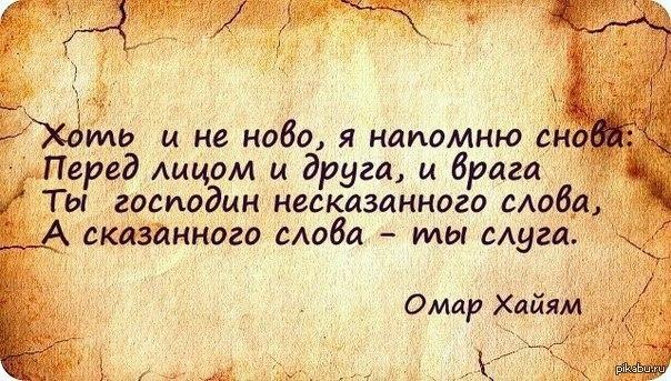 https://pp.vk.me/c637831/v637831318/1950a/w6oPHy1rYUs.jpg