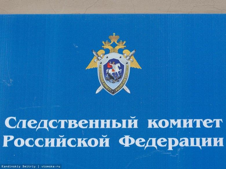 Полиция Томска ищет грабителя, похищающего золотые  цепочки