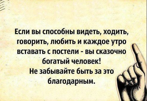 https://pp.vk.me/c637831/v637831457/15d63/vfy-KqpNPqs.jpg